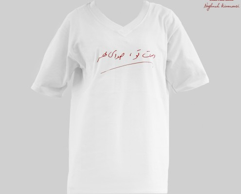 T-shirts for Mahak Charity with support children suffering from cancer